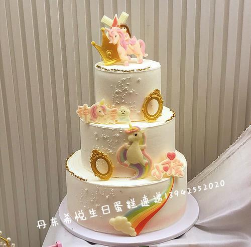 丹东同城订希悦生日水果蛋糕速递东港凤城宽甸新区翻糖三层蛋糕