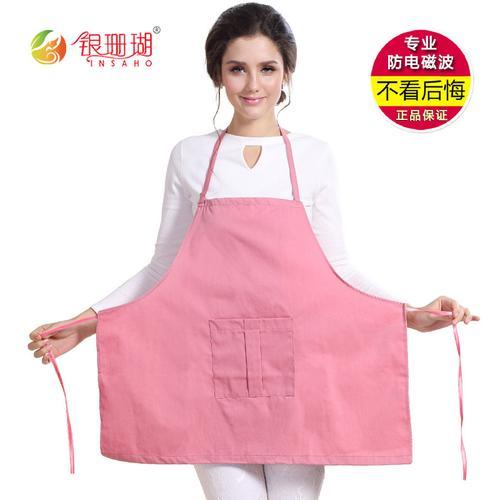 时尚防辐射围裙孕妇装正品防辐射衣服大肚兜加大码春夏四季通用