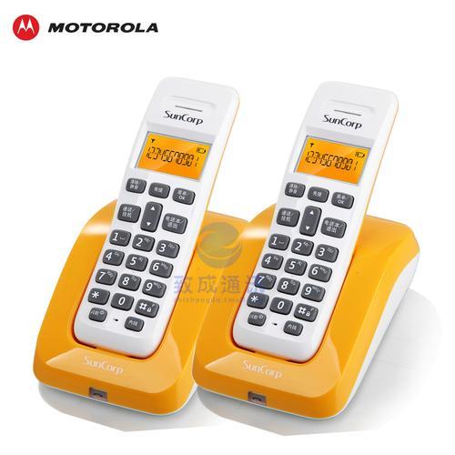 摩托罗拉 电话机 无绳电话 无线固定电话座机单机家用