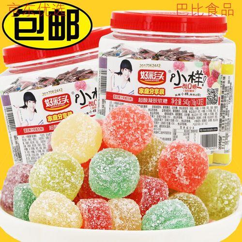 好彩头小样酸q糖qq橡水果糖橡皮糖果汁软糖喜糖果零食