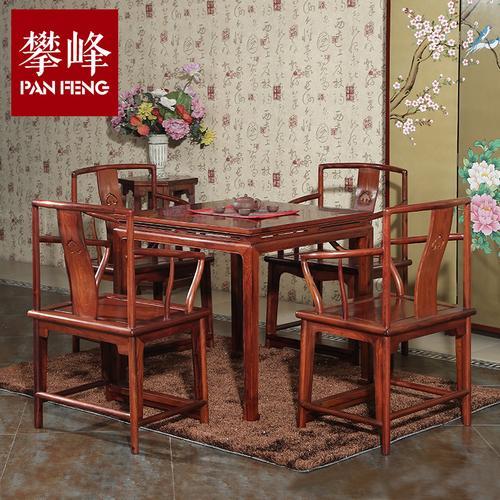 苏作红木家具 明式如意开光纹南宫帽茶台椅 中式红酸枝木四方桌