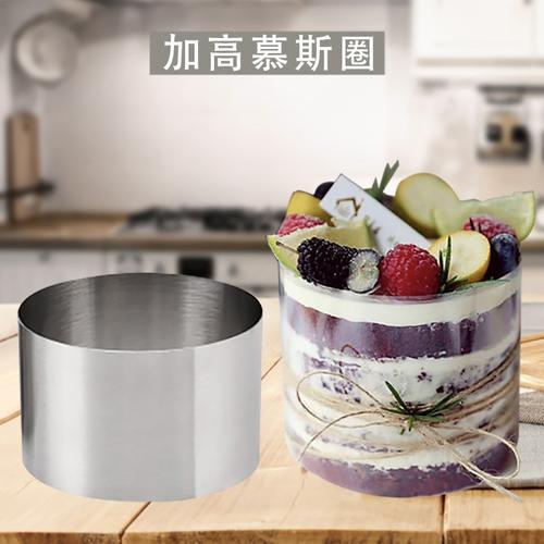 4-10英寸模具慕斯圈加高圆形正方形提拉米苏千层冻芝士蛋糕不锈钢