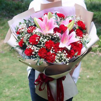 艾斯维娜 鲜花速递玫瑰花绣球韩式混搭康乃馨鲜花花束