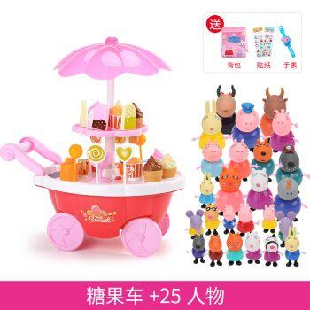 佩奇过家家玩具别墅房子套装佩琪一家四口汽车玩具男女孩 冰淇淋推车
