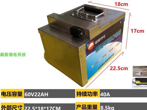 超能电动车锂电池60v22ah外卖72v40ah三轮车48v25a三元锂电池电
