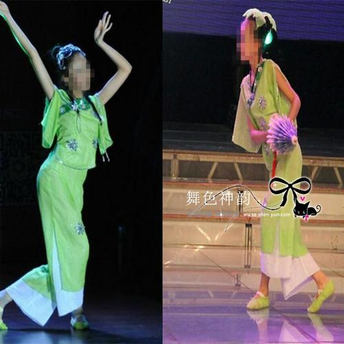 茉莉情怀古典舞蹈演出服装伞舞表演服装艺考生比赛