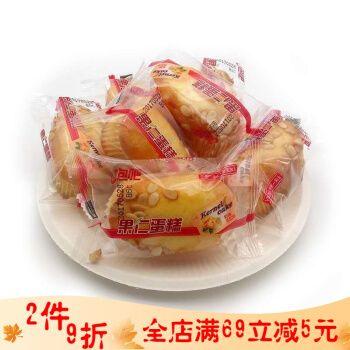 泡吧蛋糕整箱提子果仁熊仔小黄鸭特薇丝法式奶油多乐