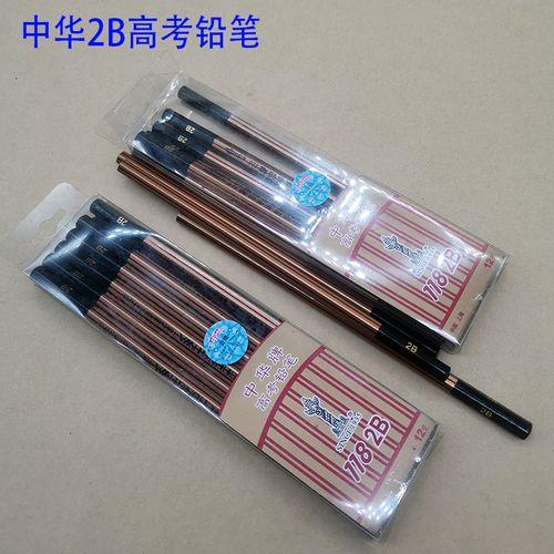 中华118高考铅笔考试铅笔2b铅笔一盒12支学生考试笔涂