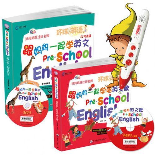 正版环球雅思 跟妈妈一起学英文 跟妈妈学唱英文歌 幼儿英语加学语者
