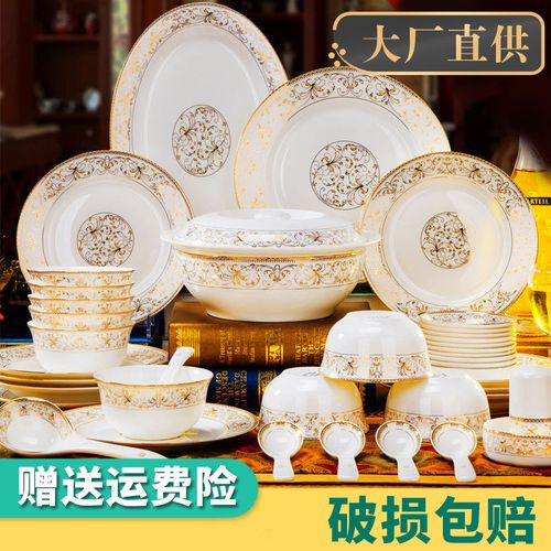 56件景德镇真骨瓷骨瓷餐具套装家用欧式陶瓷碗10个景德镇碗盘