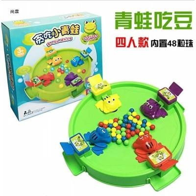 抖音同款疯狂贪吃青蛙吃豆玩具趣味亲子互动桌面游戏