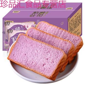 紫薯吐司全麦面包整箱 早餐代餐食品 代餐饱腹小零食