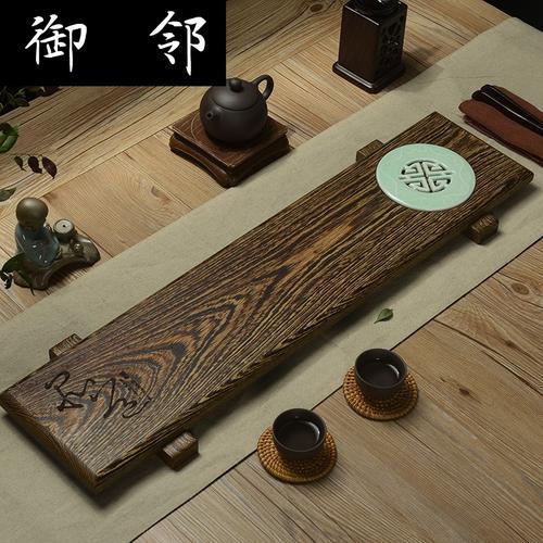 xz干泡茶盘鸡翅木整块 红木长方形托盘壶承 日式实木