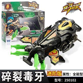 三宝炫斗战轮全套儿童反斗激斗战车玩具男女孩套装 全能型  进阶版战
