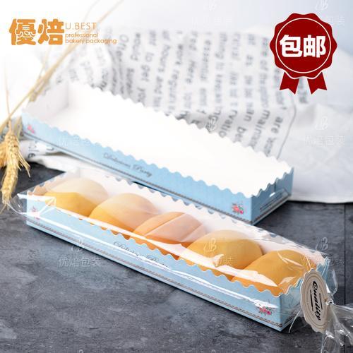 【餐包盒】鸟语花香 长条形面包盒餐包雪媚娘泡芙纸托