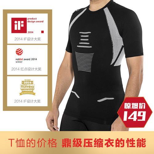 夏季xb压缩衣男短袖跑步越野骑行运动专业速干健身