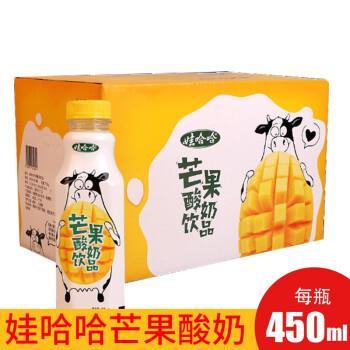 娃哈哈大红枣枸杞酸奶 芒果酸奶饮品整箱 年货 450ml*