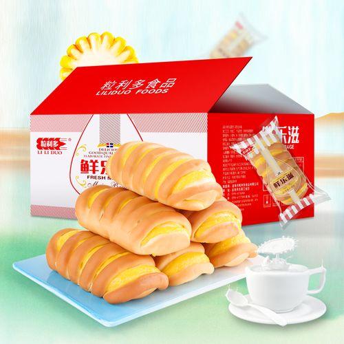 粒利多玉米夹心面包整箱批发手撕小面包休闲零食品