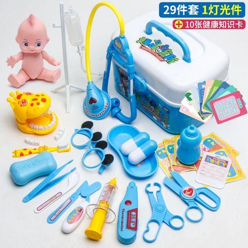 针筒角色扮演护士工具打针儿童玩具小医生套装女孩.