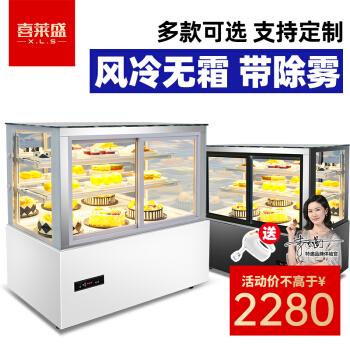 风冷点菜柜饮料熟食寿司柜西点柜台式立式直角圆弧可定制蛋糕冰箱冰柜