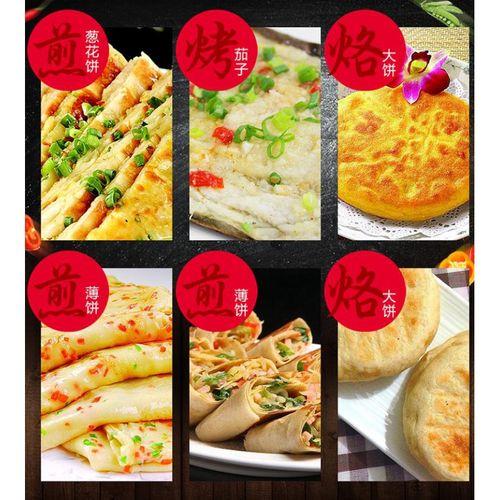 电饼铛大号大口径商用大型千层鸡蛋灌饼压饼机松饼71