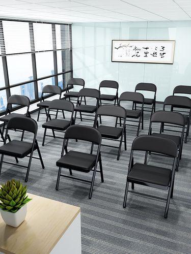 便携宿舍凳子会议椅型培训办公餐家用椅子经济简易椅靠背电脑折叠
