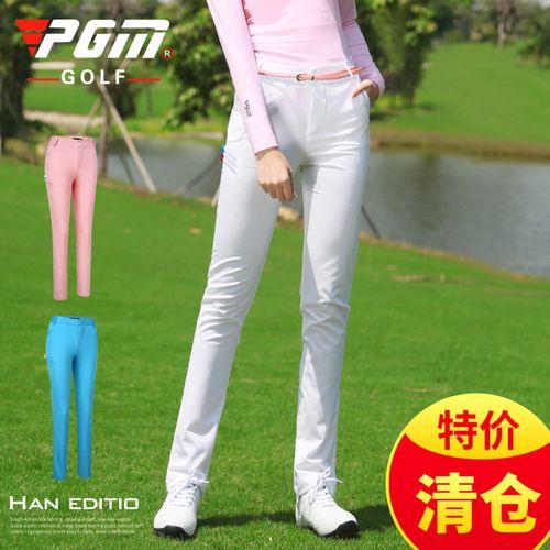 限量新款 长裤清仓高尔夫服装女士球裤修身弹力裤子可插球teepgm
