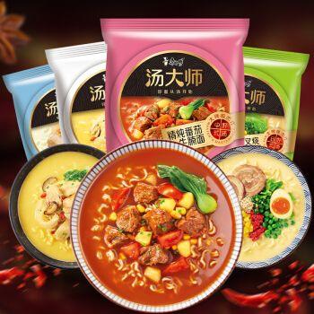 康师傅汤大师方便面日式豚骨番茄牛腩多口味混搭杯面泡面袋装整箱