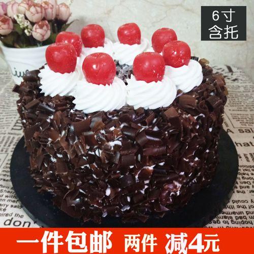 仿真蛋糕模型6寸假巧克力奶油水果甜品橱窗摆设生日装饰食物玩具
