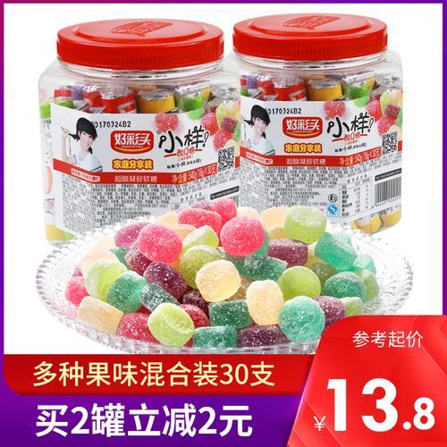 好彩头小样酸q糖540克一罐儿童小零食结婚喜庆软糖水
