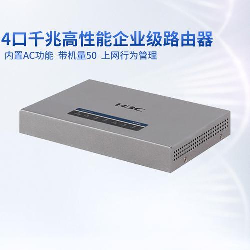 4口千兆高性能企业级poe供电一体机路由器可管理mini ap