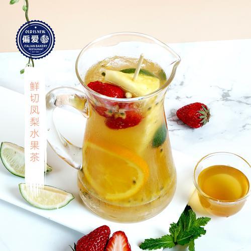 偏爱饮品:鲜切凤梨水果茶