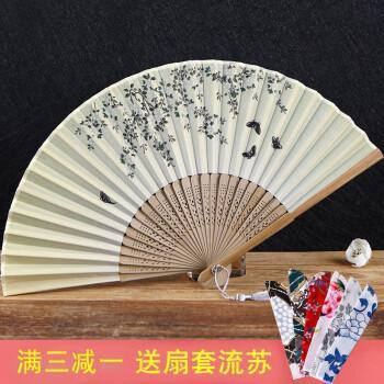 和风舞蹈扇特色创意工艺古风折叠小扇女扇商务礼品礼物送朋友 蝶恋