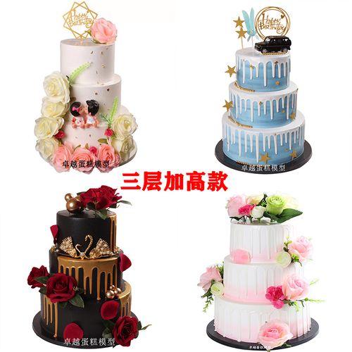 三层加高款蛋糕模型2021新款创意流行生日蛋糕模型
