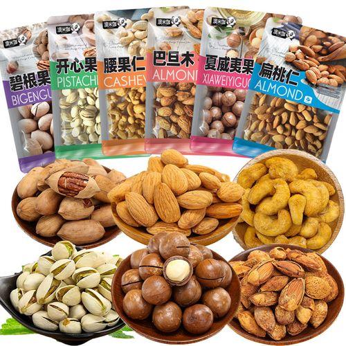 澳米伽坚果炒货干果年货产品开心果夏威夷果干巴旦木