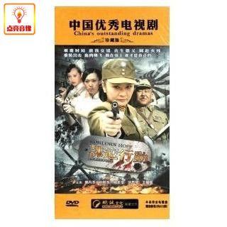 电视剧 诛寇行动(11dvd) 韩月乔 杜旭东 杨若莹