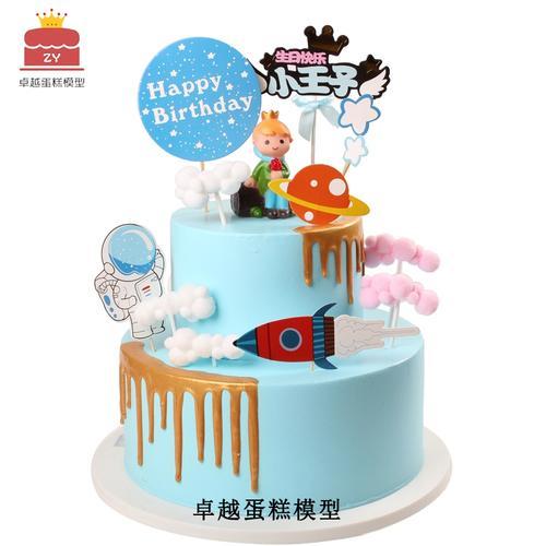 双层蛋糕模型 2020新款网红双层款生日蛋糕模型 创意