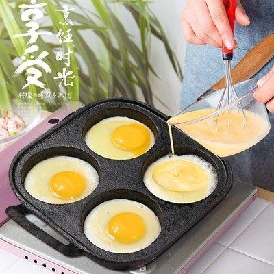 蛋锅饭团不沾蒸鸡蛋锅模型煎蛋器早点组合三孔模具煎锅煎蛋圈早餐