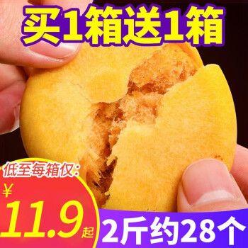 千丝肉松饼整箱早餐面包糕点心休闲零食品小吃的充饥夜宵网红美食 买