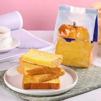 南瓜面包整箱早餐代餐食品切片吐司面包无夹心手撕面包 南瓜面包2斤装