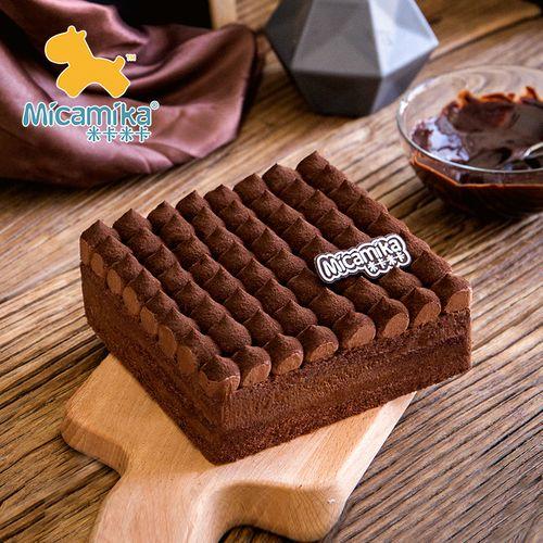 micamika节巧克力生日蛋糕女生提拉米苏慕斯甜品口感细腻香醇