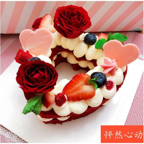 诺心lecake ins网红创意生日蛋糕同城配送上海杭州 数字蛋糕