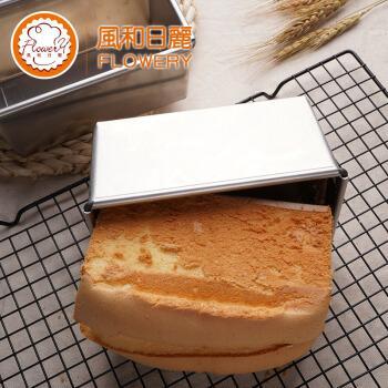 风和日丽 新西兰蛋糕模具200g 布朗尼素面铝合金小吐司模具吐司盒烘焙