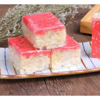 云南特产通海芙蓉糕沙琪玛传统手工糕点零食鸡蛋糕