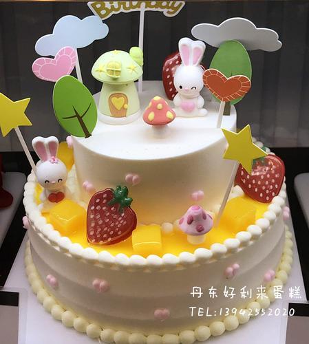 丹东本地订好利来生日蛋糕【萌图城堡】双层可爱趣味