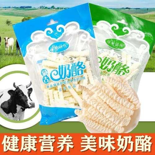 厂家直销内蒙古太仆寺旗民族食品厂食品特产原味酸奶