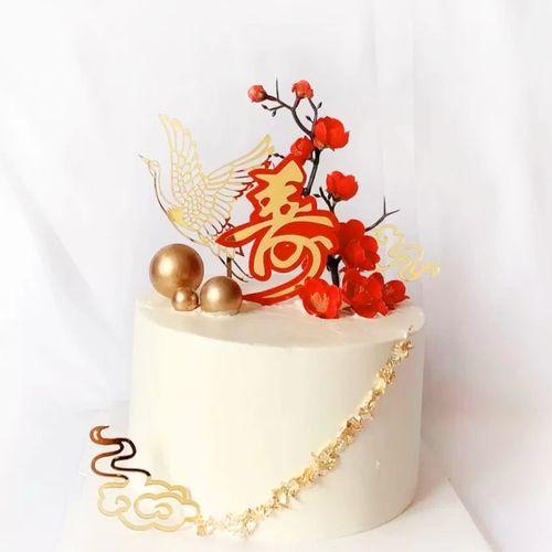 生日寿宴蛋糕装饰摆件祝寿亚克力寿字仙鹤祥云大红色