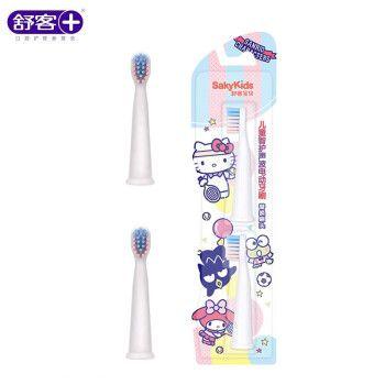 舒客儿童电动牙刷舒客宝贝细丝软毛4-5-6-7-8-9-10-11-12岁充电防水