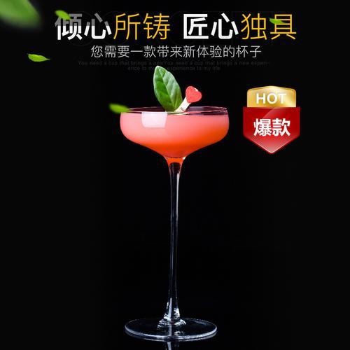 古典鸡尾酒无铅水晶马天尼杯木村系列鸡尾酒杯高脚