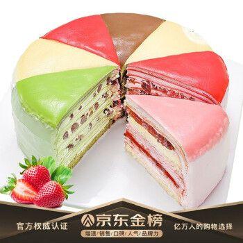 旺滋蜜 八拼千层蛋糕 600g 1-2人份 生日蛋糕 草莓巧克力下午茶糕点